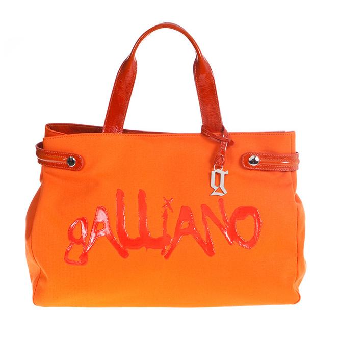 Гальяно